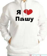 Рая Маляренко, 17 февраля 1992, Киев, id147020883