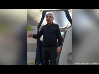 Александр Панкратов-Черный обращается к пассажирам