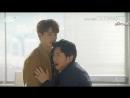 Реакция на инцинированую сцену Ан Мин Хёка и секретаря Кона