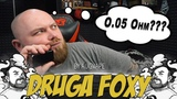 DRUGA FOXY 150W l by Augvape а где же 0.05