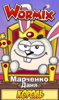 Даня Марченко, 24 ноября , Челябинск, id187297633
