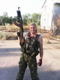 """Милиционер-предатель, перешедший на сторону террористов """"ДНР"""", заочно приговорен к 10 годам тюрьмы - Цензор.НЕТ 6336"""