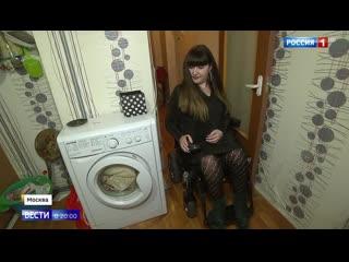 Банк забрал квартиру у девушки-инвалида