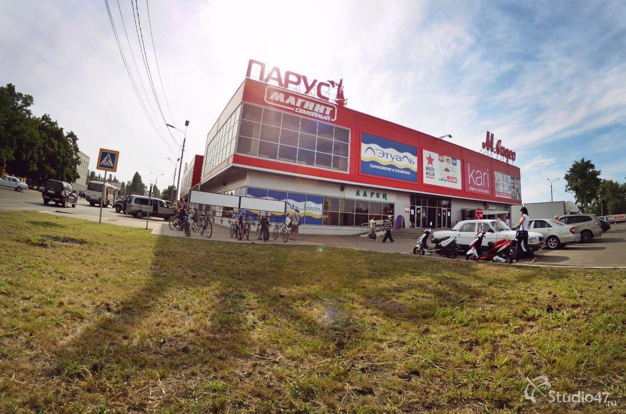 Торговый центр Парус в Борисоглебске