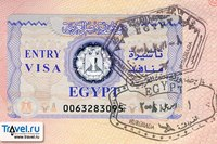 Египет: Виза подорожала на 10 долларов