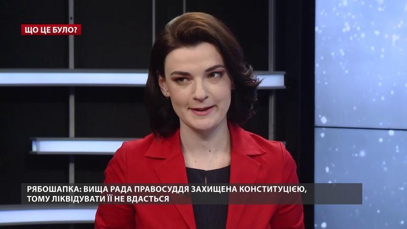 Радник Зеленського про розпуск парламенту та судову ...