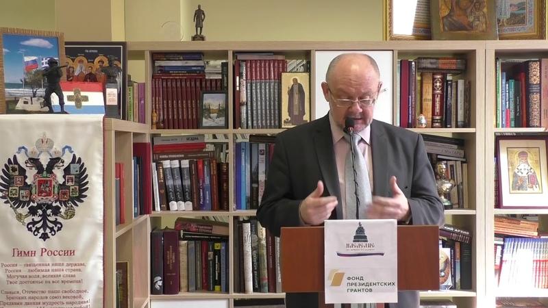Основные черты консервативной идеологии современной России
