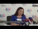 Украинский Народный трибунал приговорил к пожизненному заключению Коломойского и Таруту