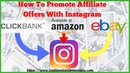 How To Promote Affiliate Offers With Instagram How To Do Affiliate Marketing On Instagram in 2019