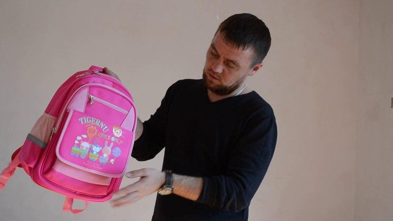 Обзор Школьного рюкзака TIGERNU T-B3225