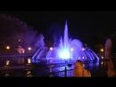 Поющие фонтаны г. Хабаровск
