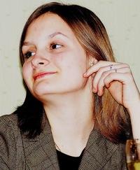 Александра Сошко