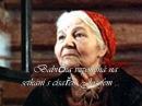 ♥♥♥ 2/11 Božena Němcová ....Babička vzpomíná na setkání s císařem Josefem ♥♥♥
