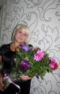 Лилия Джафарова, 17 августа 1996, Сургут, id185290314