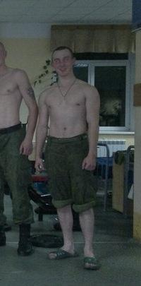 Сергей Артов, 4 января 1995, Брянск, id139716851