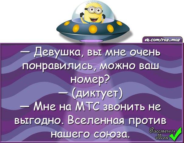 https://pp.vk.me/c7003/v7003714/1d382/LRjOpeMEVeM.jpg