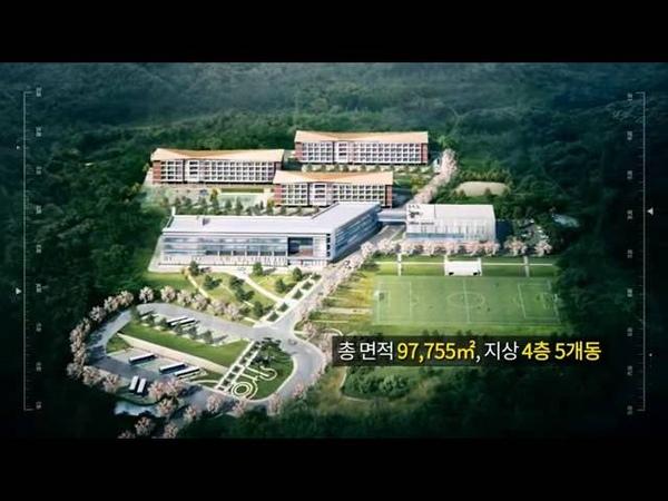 '최고의 교육환경 최선의 교육' 병무청 사회복무연수센터