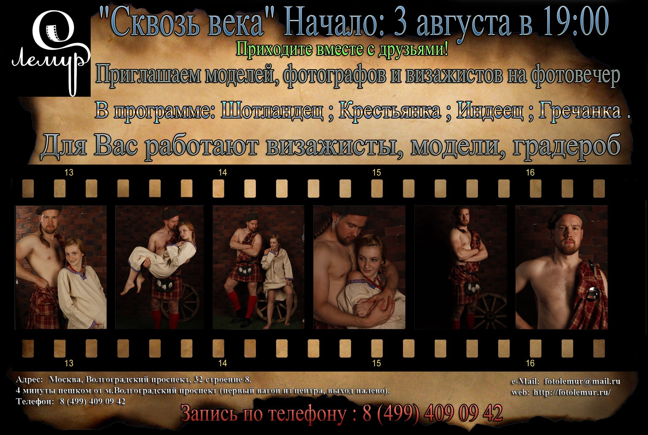 http://cs322231.vk.me/v322231936/3bd0/JgCxcMk7VYY.jpg