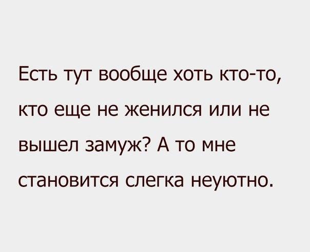https://pp.vk.me/c7004/v7004265/111d3/fMFl-WKE0E0.jpg