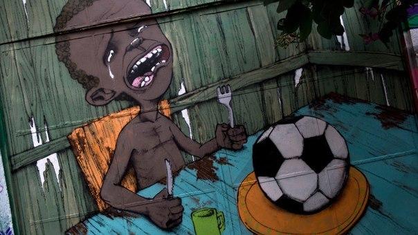 'Нужна еда, не футбол': бразильский граффити выражает возмущение по по