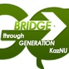 GREEN BRIDGE THROUGH GENERATION