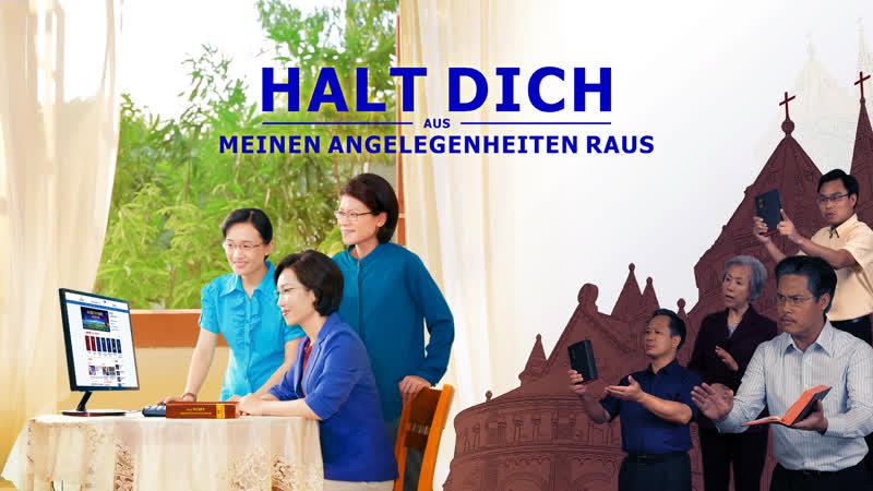 Christliche Filme Deutsch HALT DICH AUS MEINEN ANGELEGENHEITEN RAUS - Die Christen sind erwacht