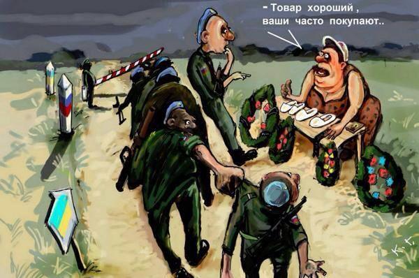 Анекдот от вассермана когда напасть на россию