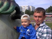 Вячеслав Щербаков, 30 ноября 1985, Северодвинск, id181649737