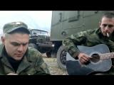 армейские песни под гитару (радмир)