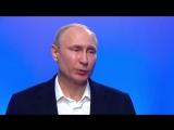Владимир Путин ответил на вопросы российских и иностранных журналистов.