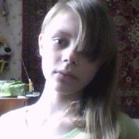 Анастасия Вощинина