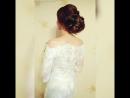 Невеста Катенька