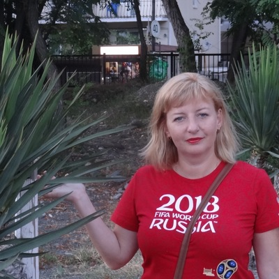 Виктория Яроцкая