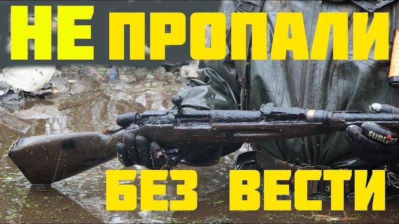 Нашли солдат в ледяном болоте отвезли на Родину Found soldiers in swamp taken to their homeland