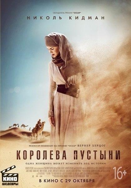 Отличные новые исторические фильмы, которые погружают в атмосферу былых времен.