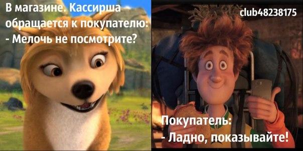 школа монстров смотреть бесплатно в хорошем качестве на русском:
