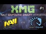 NaVi vs Liquid #1   XMG Captains Draft Invitational