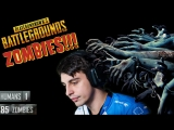 [Video on Demand] Shroud Destroying Zombies / PUBG Zombie Mode (March 20, 2018)