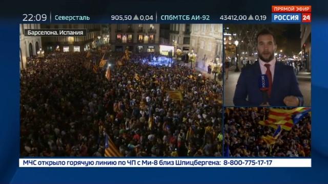 Новости на Россия 24 • Испанское правительство отстранило главу Каталонии от должности