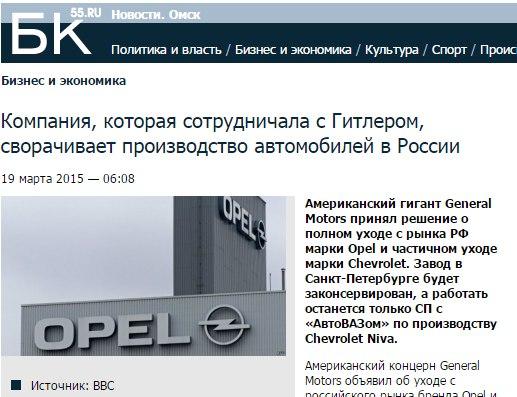 Международная конференция доноров для помощи Украине состоится 28 апреля, - советник Яценюка Лубкивский - Цензор.НЕТ 9728