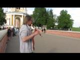 Таланты города Рязани. Журавли (Здесь под небом чужим ...) панфлейта. вид. 391