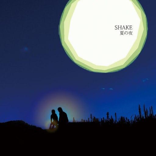 shake альбом Natsunoyoru