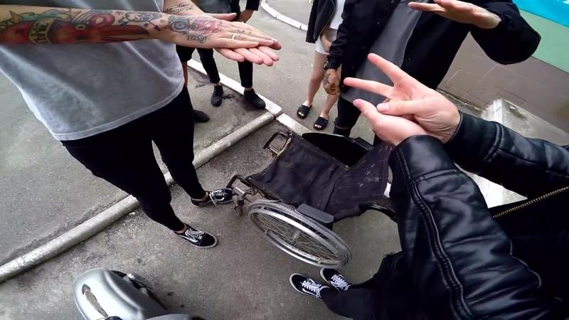 [Артур Гаврилюк] VLOG:Прицепили к мопеду инвалидную коляску|Боря порвал очко|Мне 18 лет!
