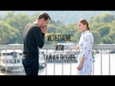 Клип к фильму: Испытание или Тайная любовь (fan.video)