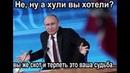 В Чечне списано 9 миллиардов рублей долгов за газ, Пожар в Бизнес центре Пермь, Инопланетяне убийцы