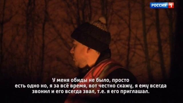 Андрей Малахов Прямой эфир Сын актера Николая Годовикова об отце Я его не знал
