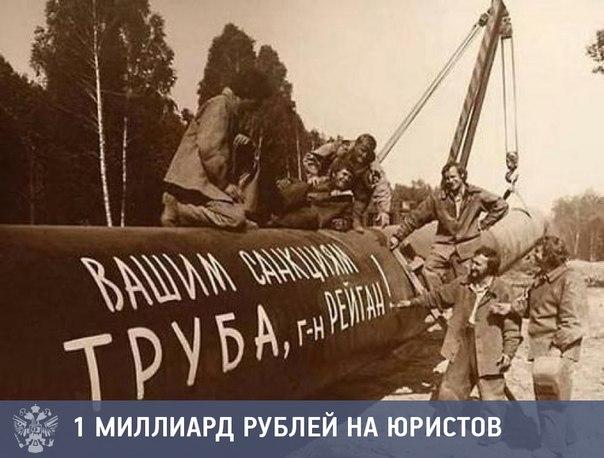 ЕС предложил проконтролировать поставки газа из РФ через Украину, - Эттингер - Цензор.НЕТ 7352