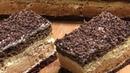 Кофейно- шоколадный торт Иллюзия со слоем безе