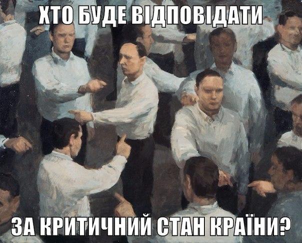 ВСУ отводит силы в районе Петровского, в Станице Луганской это невозможно из-за обстрела боевиков, - Минобороны - Цензор.НЕТ 1646