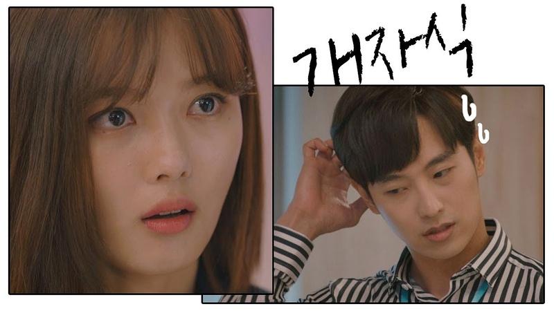 ♨분노 폭발♨ 김유정(Kim You-jung)의 마음 이용한 선배 개자식. 일단 뜨겁게 청소546